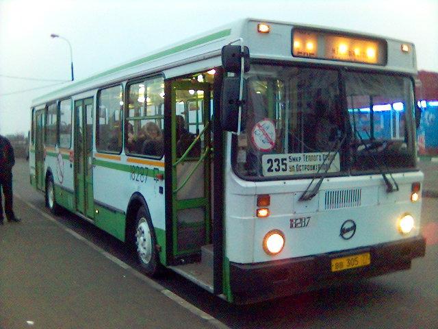 И так, Дело все происходит в автобусе, троллейбусе, Маршрутке, не...  Да да Именно он, Общественный транспорт.